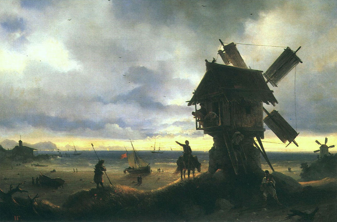 Windmill on the Sea Coast